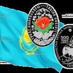 В Казахстане выпускают овальную монету 500 тенге Тюльпан Грейга, серебро