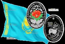 монета 500 тенге Тюльпан Грейга, серебро