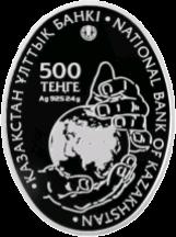 монета 500 тенге Тюльпан Грейга, серебро, аверс