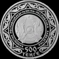 монета 500 тенге Золотое зерно степи, серебро, аверс