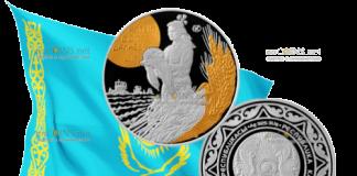 монету 500 тенге Золотое зерно степи, серебро