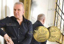 Монеты коллекции Жан-Поль Готье