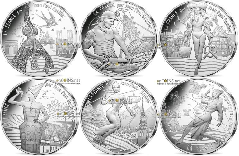 Монеты коллекции Жан-Поль Готье Осень-Зима €10 - часть 1