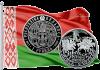 Памятная монета 1 рубль Минск 950 лет