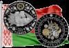 памятная монета 20 рублей Год Собаки, серебро