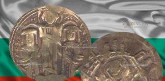 На раскопках крепости Русокастро в Болгарии снова нашли золотую монету