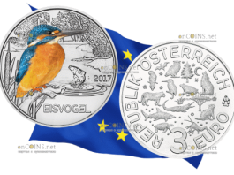 В Австрии была выпущена монета 3 евро Зимородок
