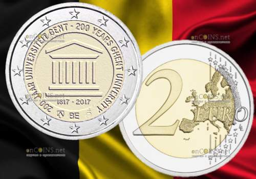 Бельгия монета 2 евро 200 лет Университету Гента