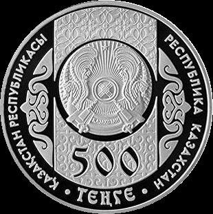 Казахстан 500 тенге Бременские музыканты, аверс