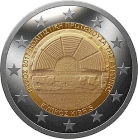Кипр монета 2 евро Пафос Театр Одеон, реверс