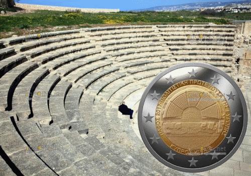Кипр монета 2 евро Пафос Театр Одеон