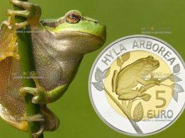 Люксембург монета 5 евро Европейская лесная лягушка