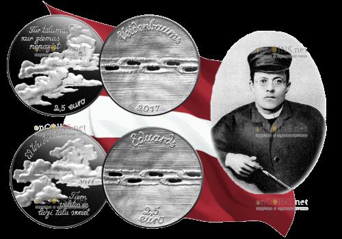 монета 2,5 евро Эдуард Вейденбаум