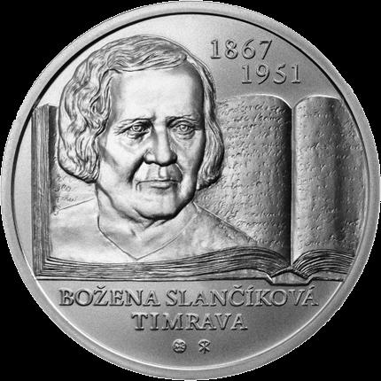Словакии монета 10 евро Божена Сланчикова, серебро, реверс