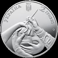 Украина монета 2 гривны Александр Архипенко, аверс