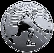 Украина монета 2 гривны XV Летние Паралимпийские игры, Рио-де-Жанейро, реверс