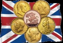 Англия монета соверен 2018