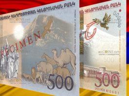 Армения коллекционная банкнота 500 драмов
