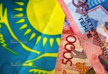 банкноты республики Казахстан