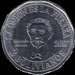 Боливия монета 2 боливиано Эдуардо Абароа, реверс