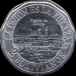 Боливия монета 2 боливиано Пуэрто-де-Кобия, реверс