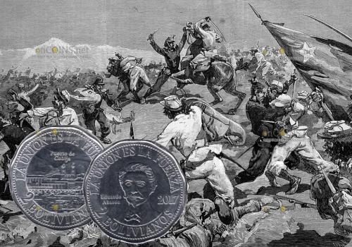 Боливия выпустила ходовые монеты серии Выход к морю