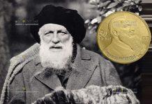 Франция монета 50 евро Огюст Роден