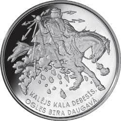 Латвия 5 евро небесный кузнец Пээркуоне, реверс