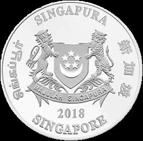 Сингапур монета 2 доллара Год Собаки, серебро, аверс