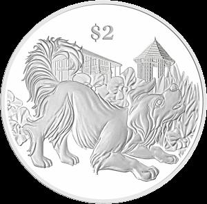 Сингапур монета 2 доллара Год Собаки, серебро, реверс
