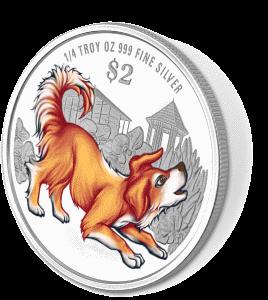Сингапур монета 2 долара Год Собаки, серебро, цвет