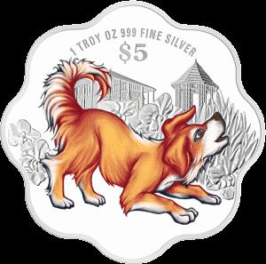 Сингапур монета 5 долларов Год Собаки, цвет