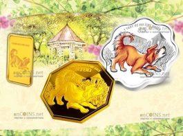 Сингапур монета Год Собаки