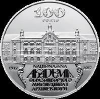 Украина 2 гривны 100 лет Национальной академии изобразительного искусства и архитектуры, реверс