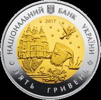 Украина монета 5 гривен 85 лет Днепропетровской области, аверс
