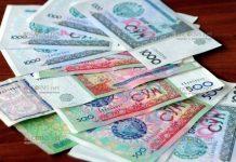 Узбекистан банкноты 1000 сум и 500 сум
