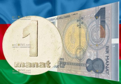 В Азербайджане банкноту 1 манат заменят монетой аналогичного номинала