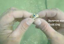 В отпуск на Азовское море с металлоискателем