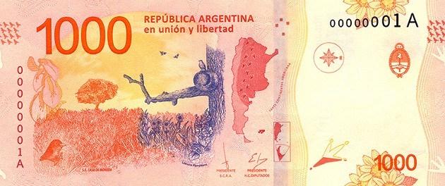Аргентина банкнота 1000 песо, 2017 год, оборотная сторона