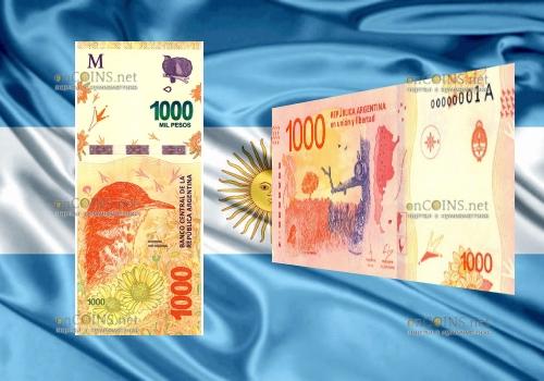 Аргентина банкнота 1000 песо, 2017 год