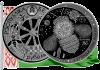 Беларусь монета 1 рубль Легенда о пчеле