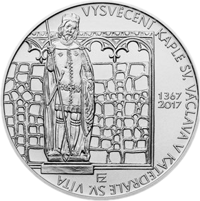 Чехия монета 200 крон 650-летие освящения часовни Св. Вацлава в Соборе Святого Вита, реверс