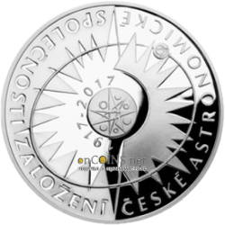 Чехия монета 200 крон Чешское Астрономическое общество, реверс