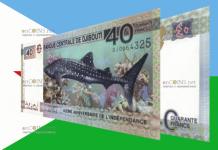 Джибути банкнота 40 франков 2017