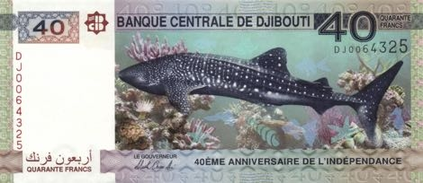 Джибути банкнота 40 франков 2017, лицевая сторона