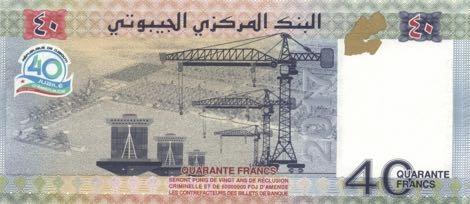 Джибути банкнота 40 франков 2017, оборотная сторона