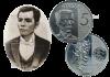 Филиппины монета 5 песо Андрес Бонифацио