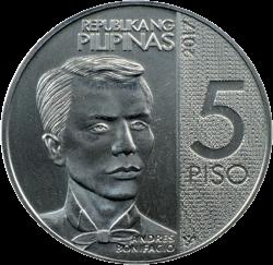 Филиппины монета 5 песо Андрес Бонифацио, аверс