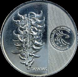 Филиппины монета 5 песо Андрес Бонифацио, реверс