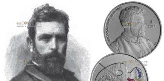 Греция монета 5 евро Николас Гизис